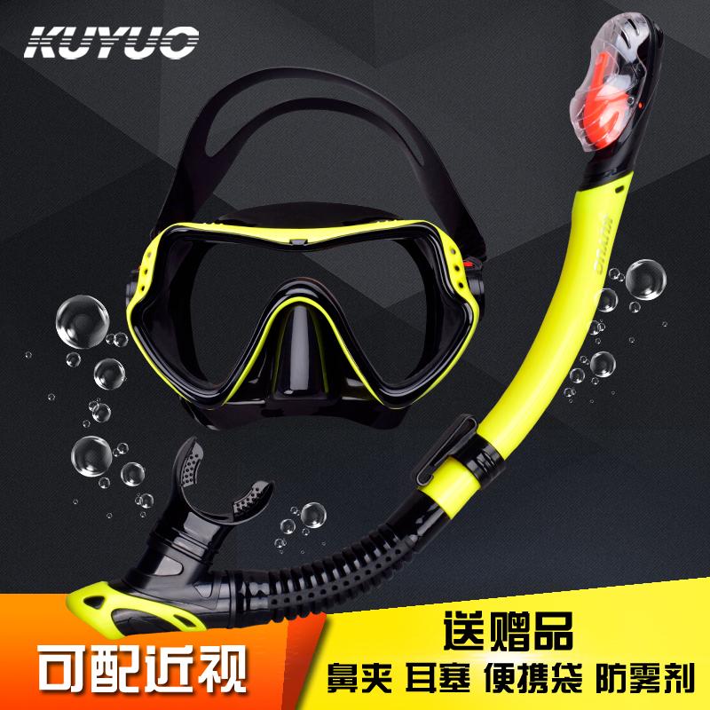 潜水镜浮潜三宝装备全干式呼吸管器套装成人儿童游泳面罩近视防雾