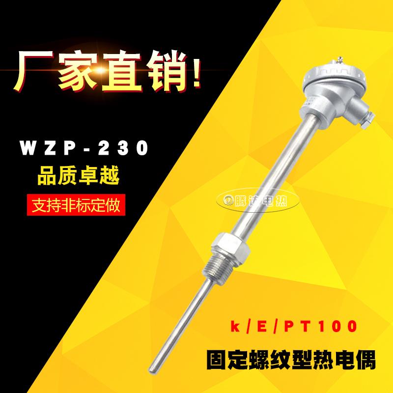 WZP-230WZP-231PT100 платина горячей сопротивление температура передатчик чувств фиксированный резьба винтов горячей электричество даже температура палка