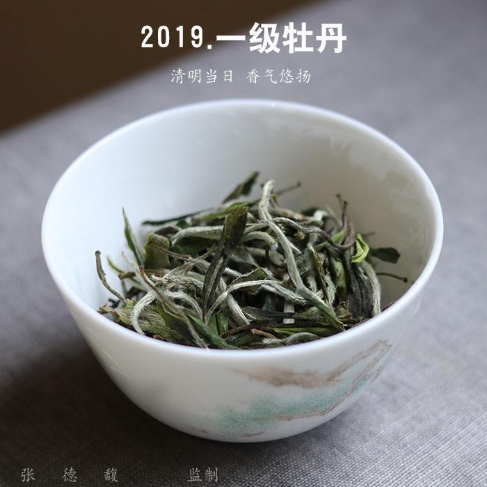 Чай Пай Му Тан Артикул 593268162063
