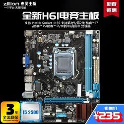 杰灵H61主板B75/X79主板1155针i3/i5/i7CPU套装DNF工作室搬砖主板