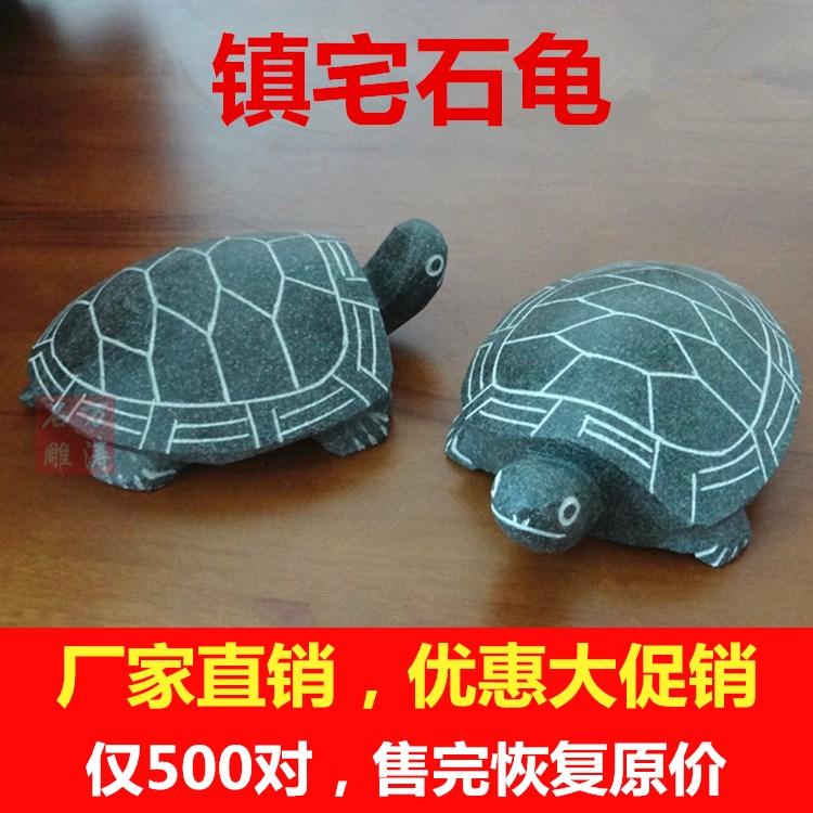 Городской дом избежать зло камень черепаха медный купорос черепаха фэн-шуй камень черепаха медный купорос камень черепаха камень модельывать камень черепаха украшение бесплатная доставка