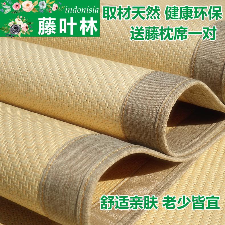 Декоративные одеяла и подушки / Прикроватные коврики Артикул 548379144099