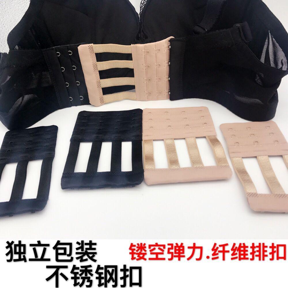 3片装 内衣加长扣文胸延长扣排扣增长3搭扣接扣加带连接调节4背扣