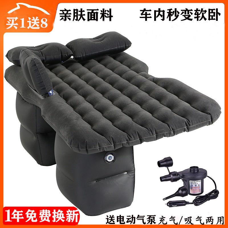 车载充气床汽车床垫后排旅行床轿车内车上睡觉神器后座睡垫气垫床