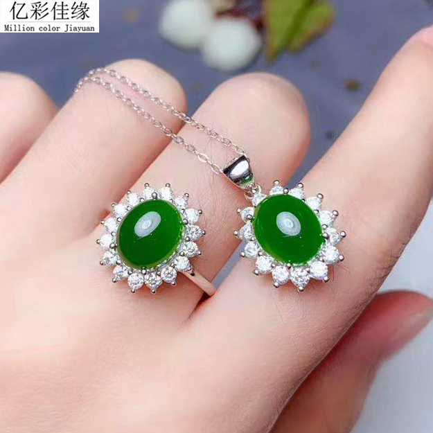 925 Silver Ring Necklace Set Natural Hetian Jasper living Ring Princess of color gem clavicle chain