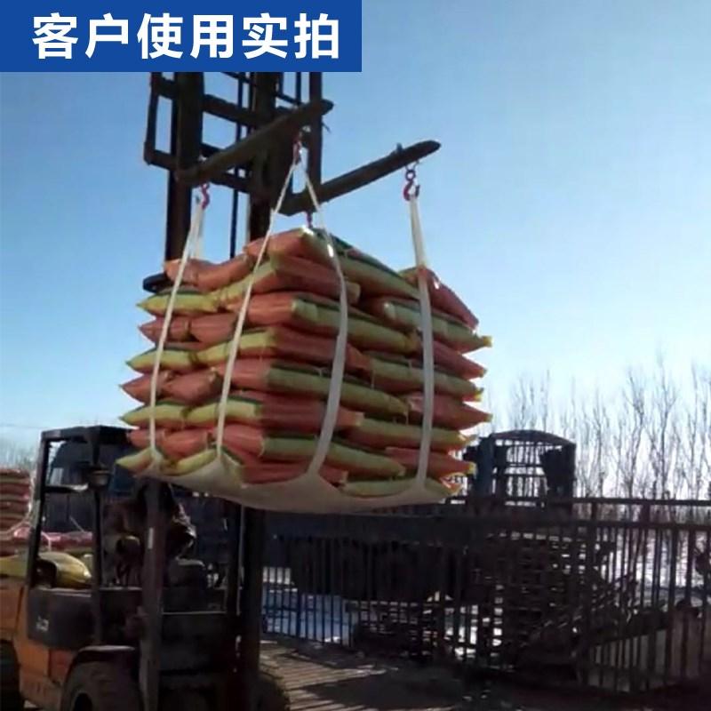 全新吨袋软托盘1-3吨加厚吨袋批发耐磨集装袋托盘定做吨兜软托盘