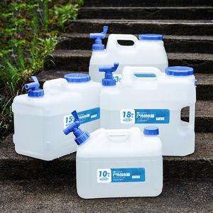 包邮户外水桶车载自驾游PE储水桶 茶几家居饮四方水桶厨房储水器