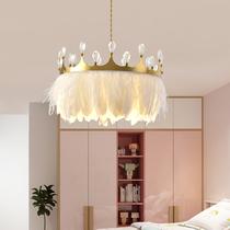皇冠水晶羽毛灯卧室吊灯网红灯具北欧简约轻奢现代儿童房温馨浪漫