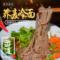 荞麦冷面东北延吉梅河口朝鲜族3包料韩式荞麦冷面凉面包邮
