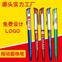 Transparent rod Ballpoint pen plastic billboard Custom oil pen gift promotional pen Simple pen 100 customizable