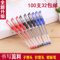 European standard neutral pen 0.5mm Bullet Pen Conference pen Student Office Signature Pen Office stationery 100