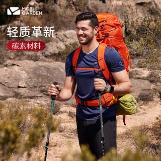牧高笛户外徒步爬山全杖身碳纤维伸缩外锁手杖直柄拐杖棍登山杖AE