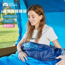 牧高笛睡袋户外大人露营单双大人便携式冬季加厚保暖防寒旅行隔脏