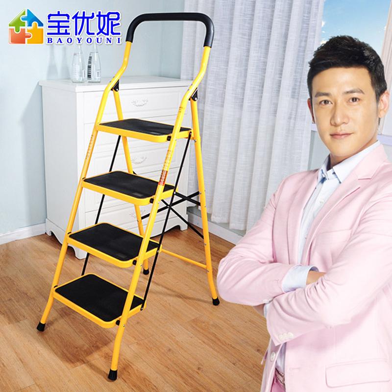 宝优妮梯子家用折叠梯铝合金加厚移动楼梯伸缩梯室内多功能人字梯