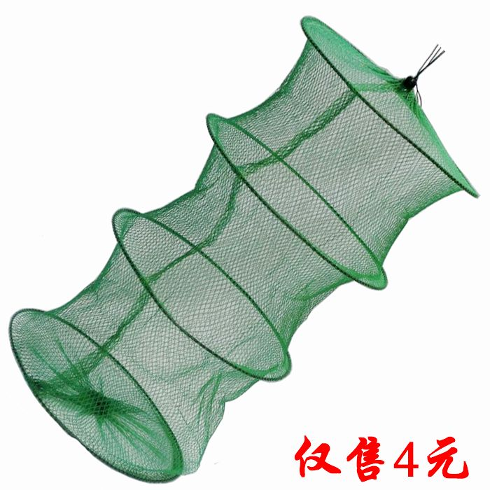 垂钓配件折叠装养鱼网4层密眼鱼网(用1元券)