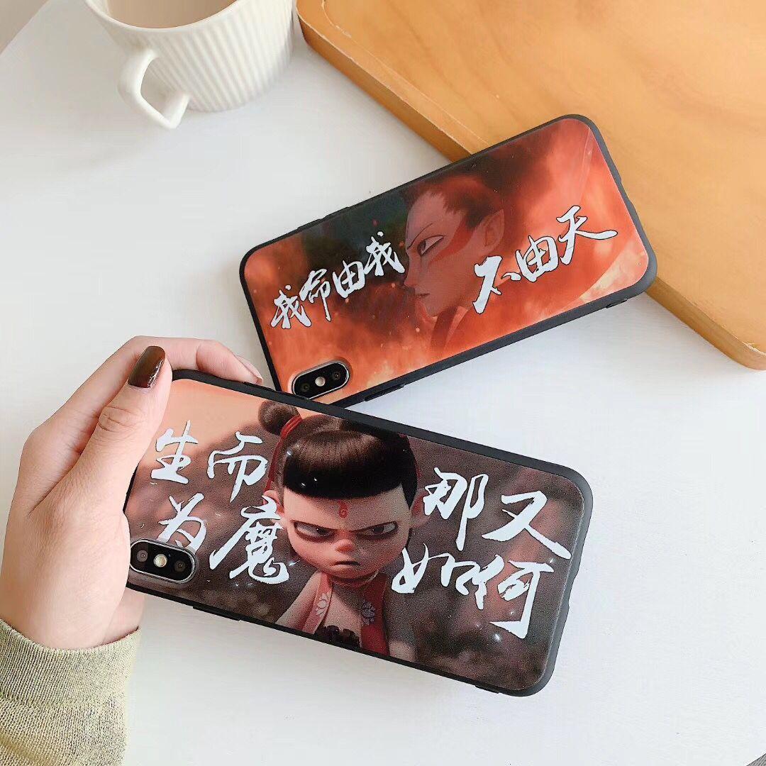 哪吒之魔童降世vivox23硅胶手机壳(非品牌)