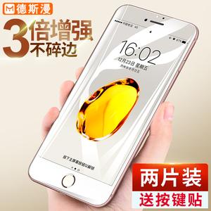 iphone6鋼化膜蘋果6s玻璃膜6splus全屏ip6抗藍光i6手機貼膜六pu...