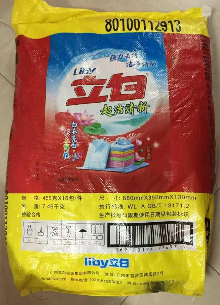 立白洗衣粉田园清新455g一件16袋家庭小袋装促销 厂价直销