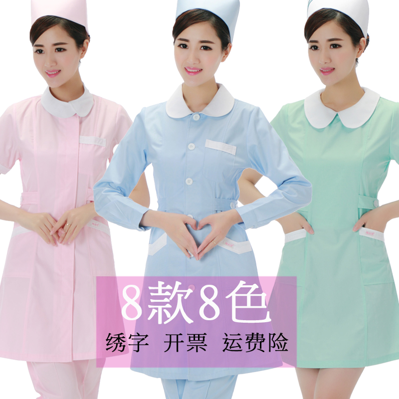 Baby collar nurses dress long sleeve winter dress female thickened white coat doctors suit short sleeve thin hairdressing salon pharmacy work clothes