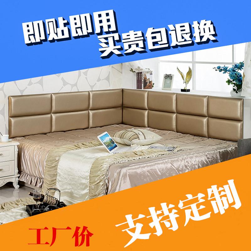 床頭板軟包 自粘兒童防撞墻貼軟包榻榻米軟包墻圍床頭背景墻