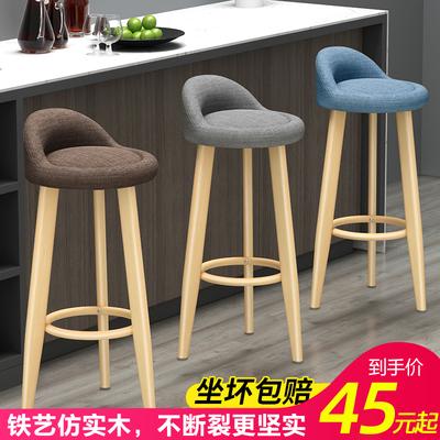 吧台椅轻奢现代简约靠背凳子前台椅子酒吧北欧家用高脚凳吧椅吧凳