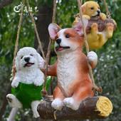 飾幼兒園店鋪小狗掛件 動物吊件樹脂工藝品仿真考拉熊貓掛飾樹木裝