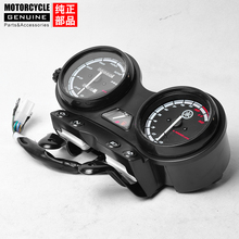 Yamaha motorcycle accessories JYM125-2-B Tianjian YBR125 national second instrument odometer dial assembly