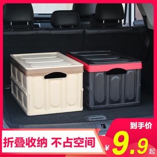 汽車後備箱儲物車載收納多功能車內尾整理盒內飾用品大全必備神器