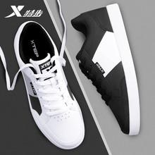 Special men's shoes, board shoes, men's 2020 spring new leisure shoes, winter men's shoes, flagship fashion shoes, sports shoes, men's shoes
