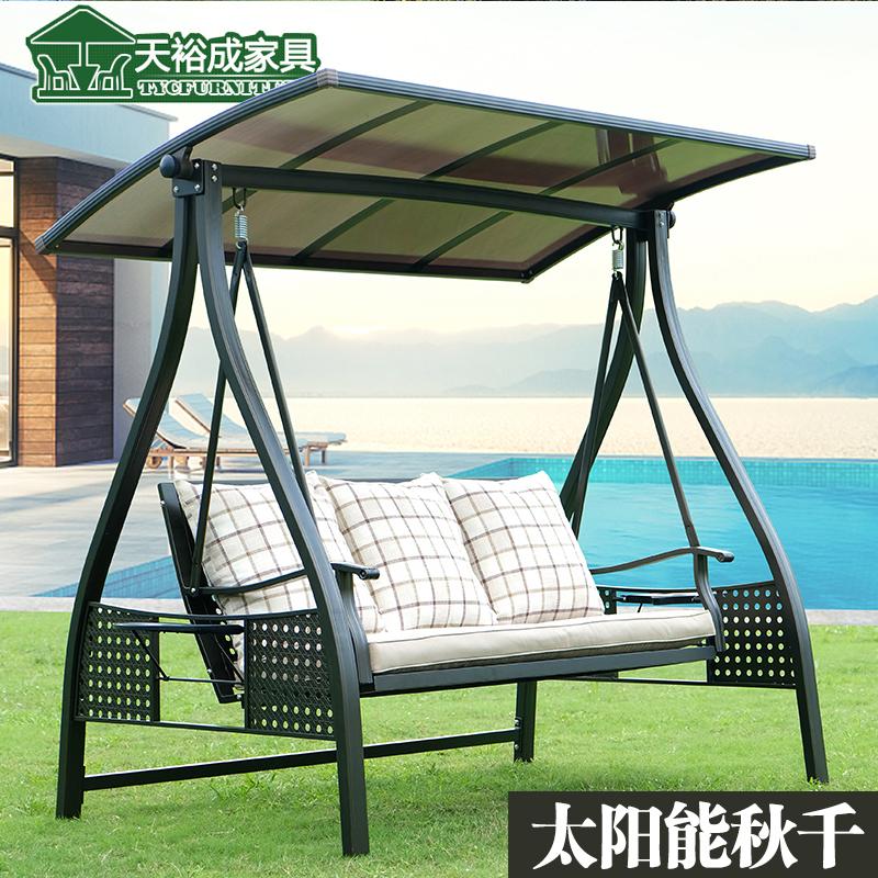 天裕成户外秋千摇椅庭院阳台花园吊椅室外铸铝铁艺太阳能秋千吊椅