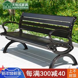 户外铸铝公园椅室外庭院休闲长条凳椅子露天小区花园外摆景区座椅