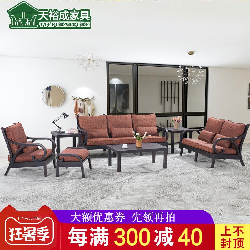 Мебель для гостиниц Артикул 617807180591