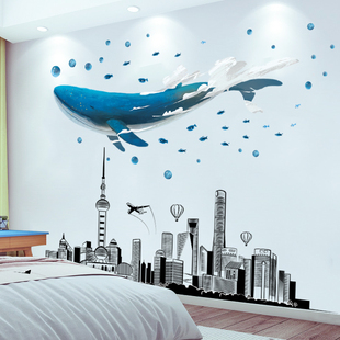 创意鲸鱼墙贴画个性卧室房间贴纸床头海报纸背景墙壁装饰自粘墙纸