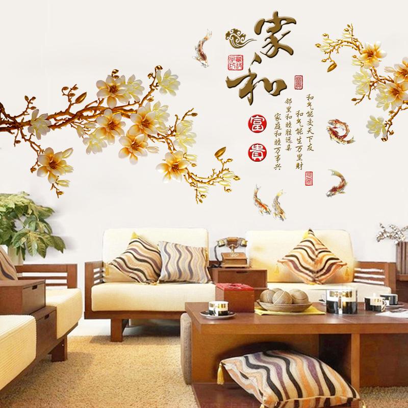 10月21日最新优惠家居中国风客厅电视背景墙卧室墙纸