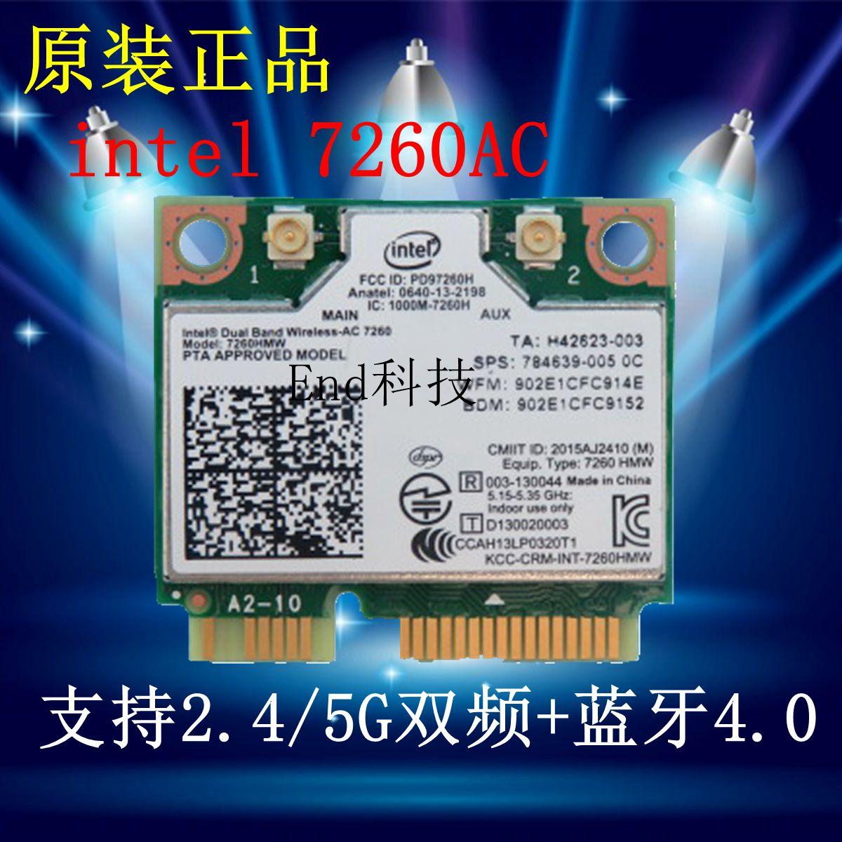 Intel 7260HMW  AC 无线网卡 867M 蓝牙4.0 双频5g WIFI千兆