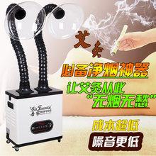 Серия «без запаха» > Очистители воздуха.