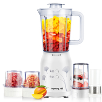 Jiuyang Juice machine Household multifunctional fruits and vegetables automatic small auxiliary snack mini fruit cuisine stir fried juice