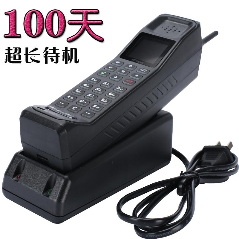 新款天翼电信版复古大哥大手机移动经典怀旧龙贝尔KR999超长待机