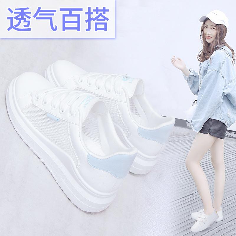 """2018新款夏季透�庑""""仔�女�U空百搭�n版�W生�W鞋透�饩W面春季鞋子"""