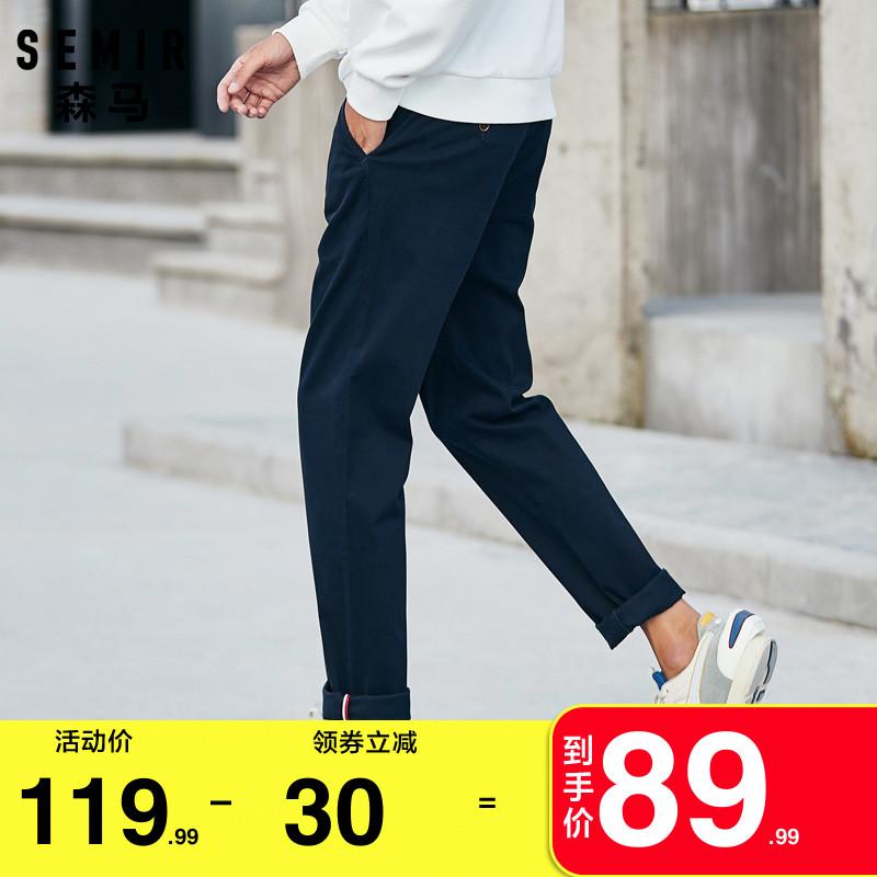 森马休闲裤男2020秋季新款直筒小脚商务黑色弹力长裤青少年裤子潮