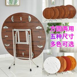 折叠桌子餐桌家用简易正方形饭桌小户型8人4人吃饭桌可折叠圆形桌