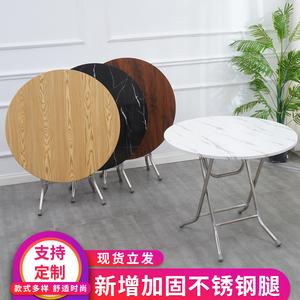 折叠圆桌餐桌家用简易可折叠6人小户型8人大简易圆形老式吃