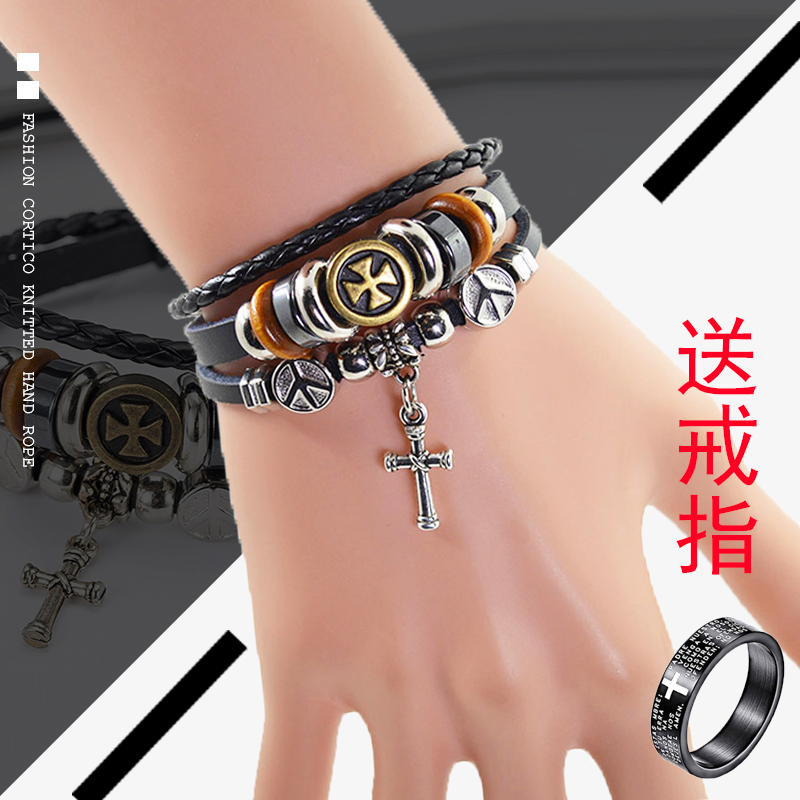 Cross mens bracelet mens Korean version of Chaozhou peoples personality