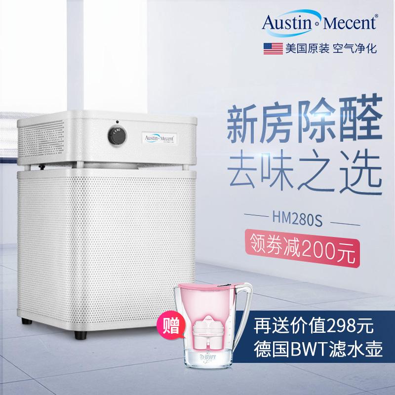 [奥司汀旗舰店空气净化,氧吧]美国进口奥司汀空气净化器家用室内卧室月销量7件仅售7999元
