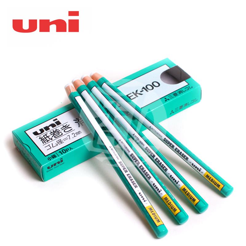 【正品】日本uni三菱EK-100笔型卷纸橡皮擦高光橡皮便捷事务用