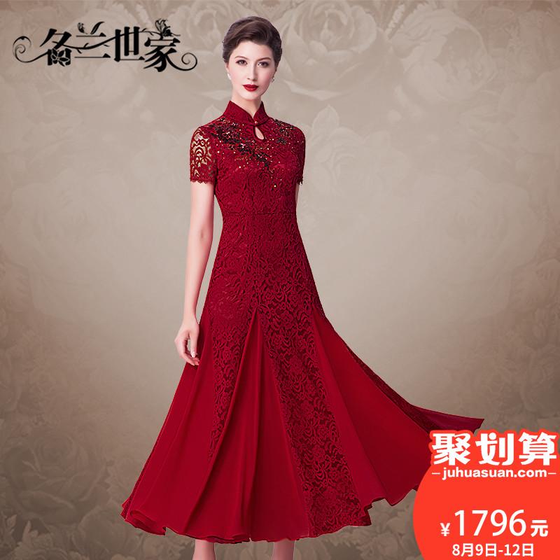 名兰世家婚礼妈妈礼服晚宴修身显瘦年会中长款蕾丝连衣裙女装短袖