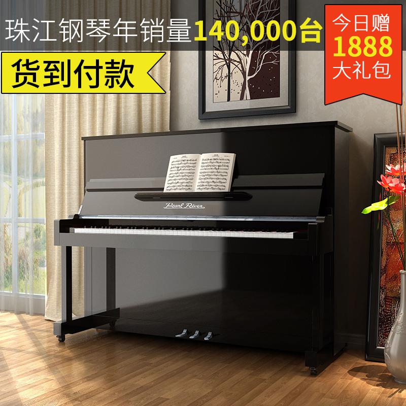Жемчужина река пианино QJ120 совершенно новый вертикальный пианино ребенок для взрослых новичок домой жемчужина река пианино