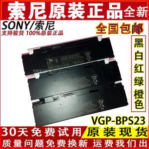 领2元券购买原装sony电脑电池