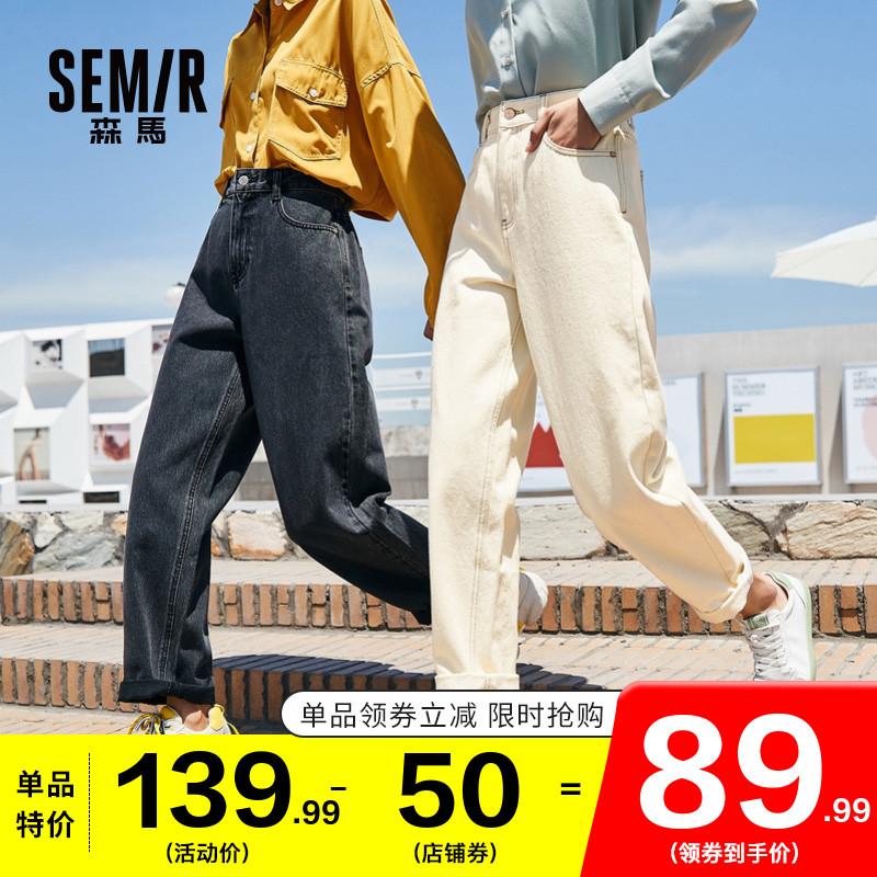 森马2021春季新款高腰宽松显瘦裤子