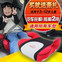 有保修一年ISOFIX岁支持104儿童汽车安全座椅增高垫GRACO美国